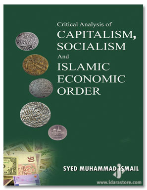 an analysis of the economic rationalism My wednesday post on the term 'rational' has brought forward some discussion of the term 'economic rationalism' (1994), they claimed that economic rationalism merely means policy formulation based on rational economic analysis, which, presumably.
