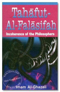 A biography of intellectual giant abu hamid al ghazali